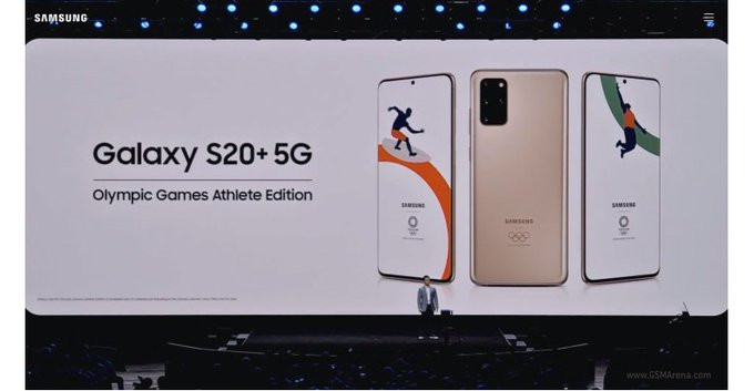 Samsung unveils special edition smartphone for Olympic athletes ahead of Tokyo 2020