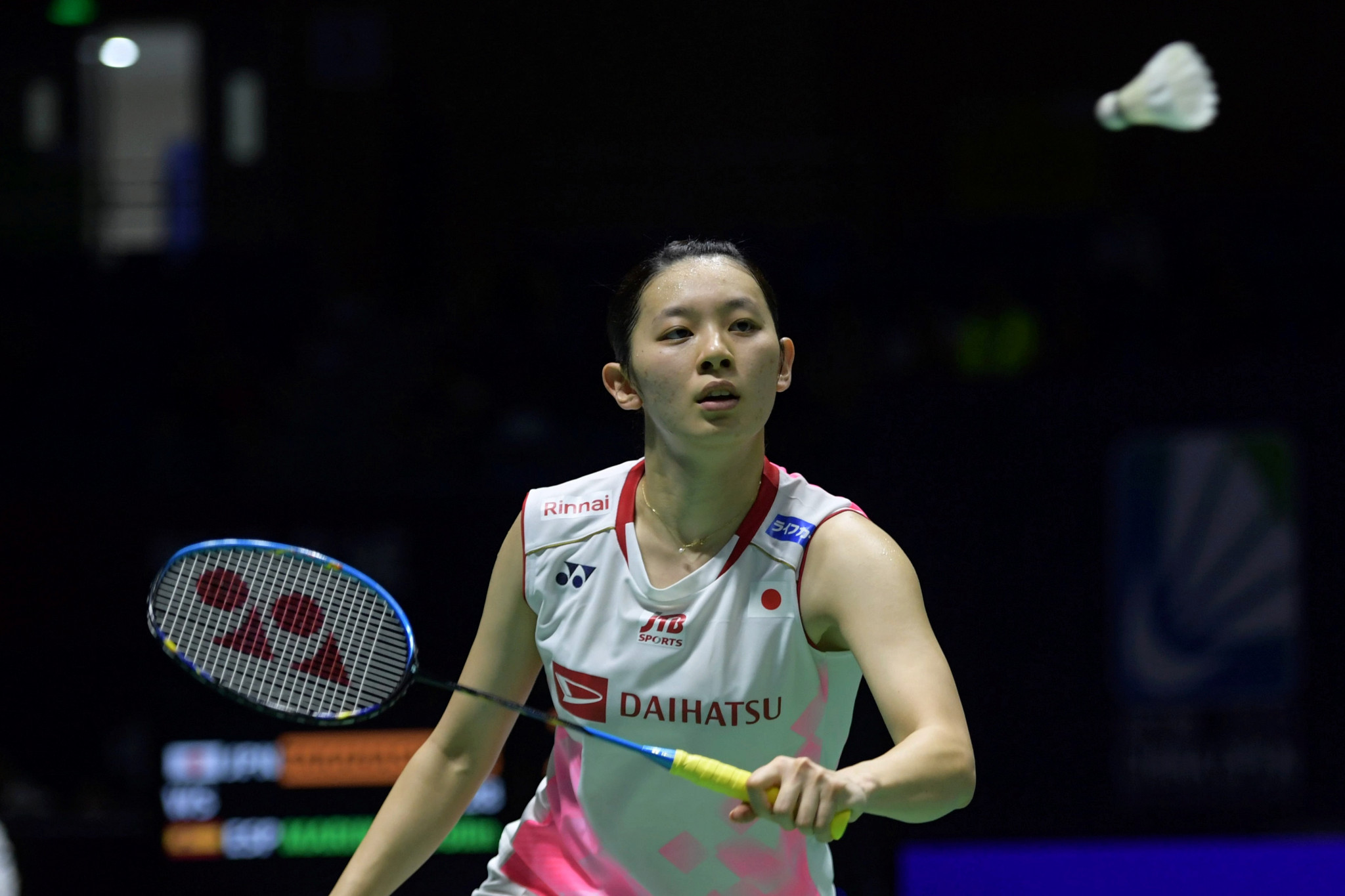 Sayaka Takahashi scored the decisive point for Japan against Indonesia in the women's quarter-finals ©Getty Images