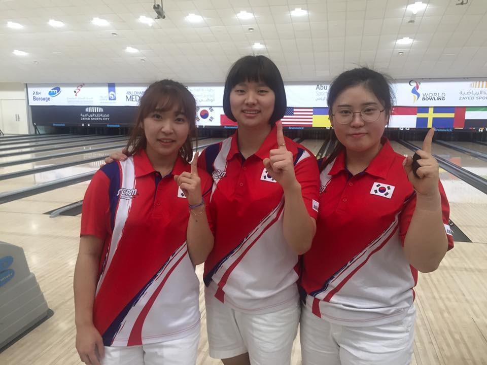 South Korea set trios standard at World Bowling Women's Championships