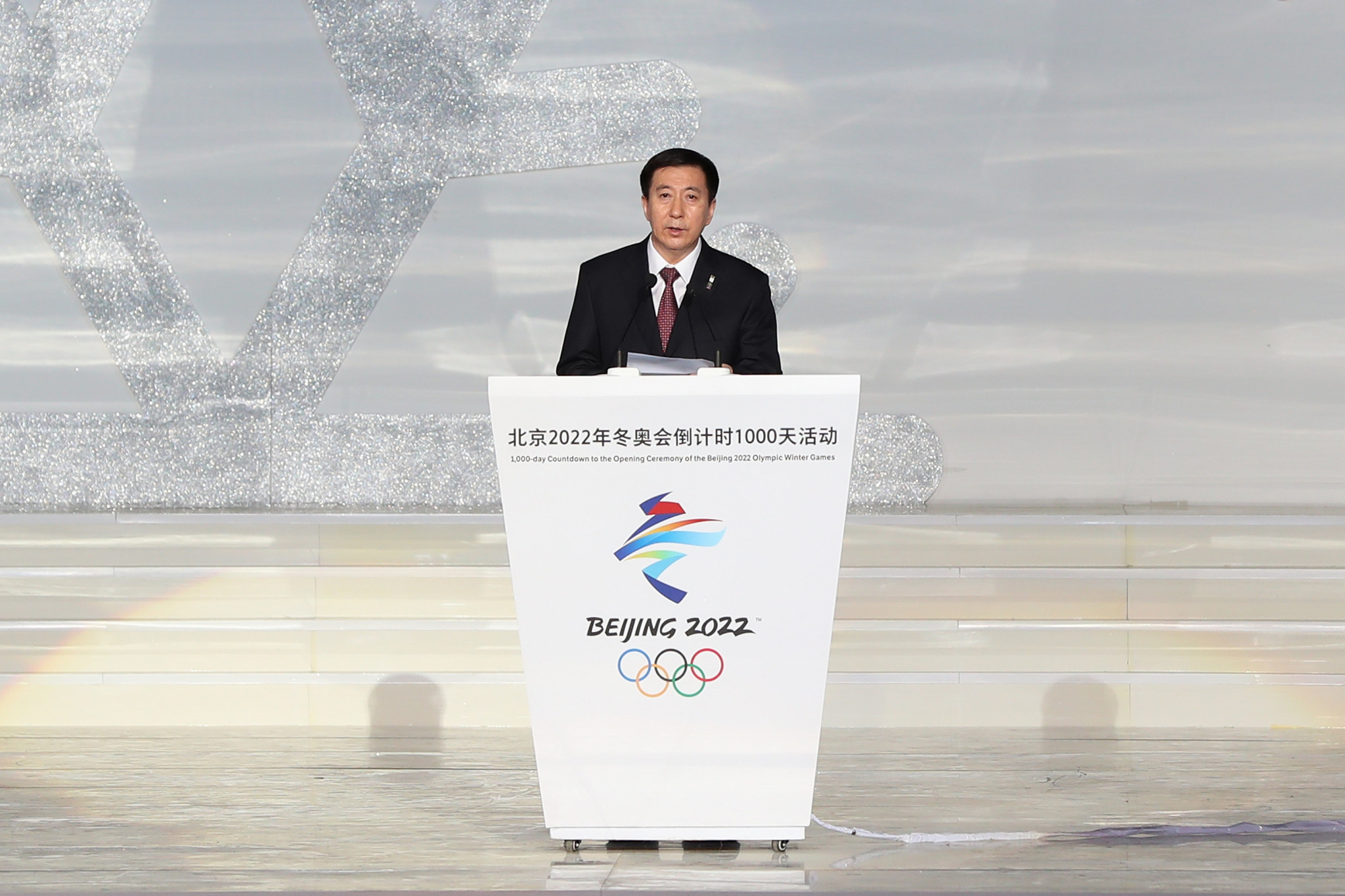IOC reiterates coronavirus support in video conference with Beijing 2022