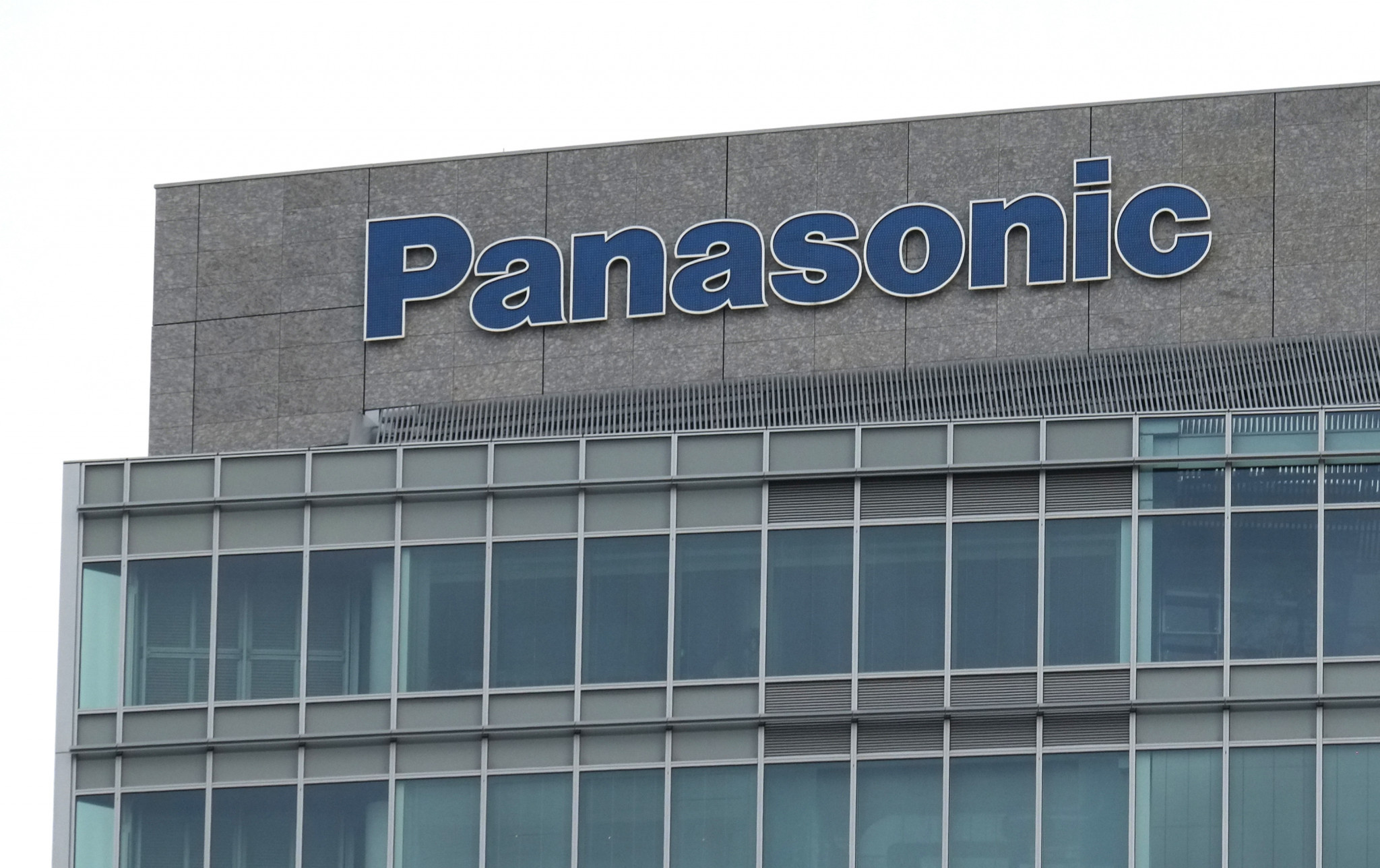 Panasonic Corporation becomes supporting partner of Tokyo 2020 Olympic Torch Relay