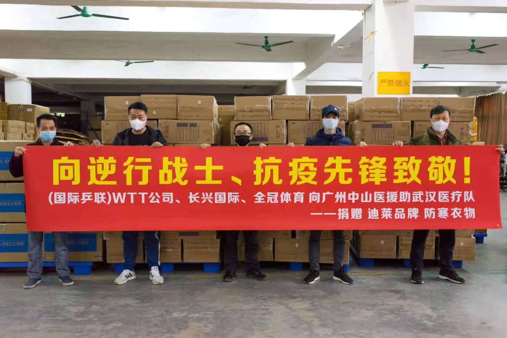 ITTF supply masks and warm clothing to Wuhan to help coronavirus battle
