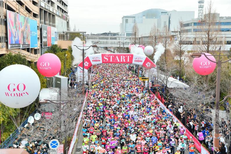 Nagoya Women's Marathon limited to elite runners over coronavirus fears