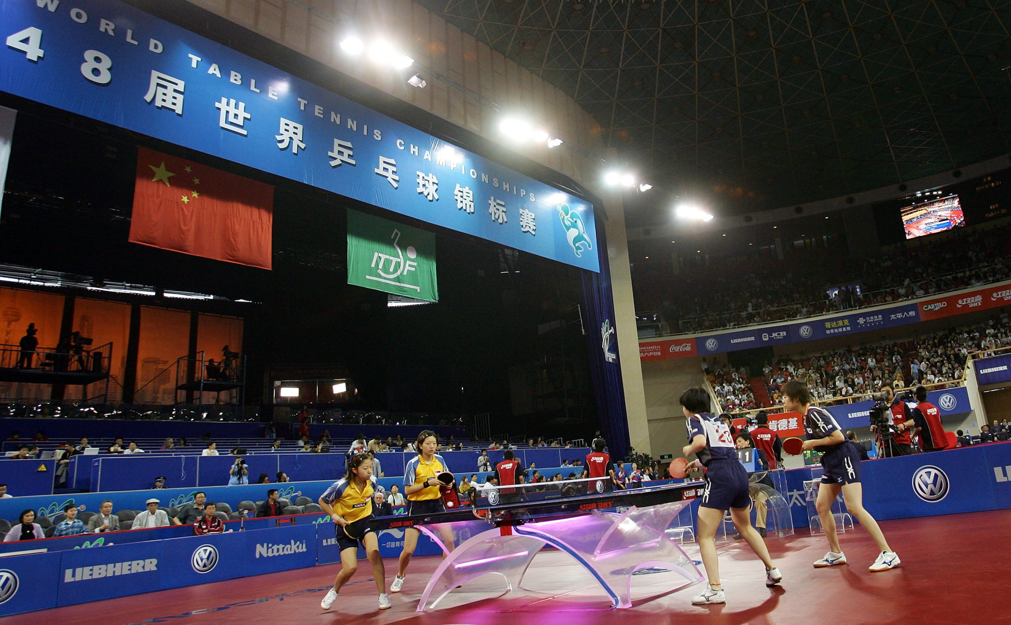 World Team Table Tennis Championships re-scheduled for September and October