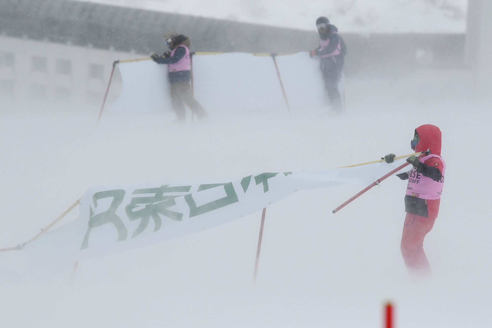 Alpine Skiing World Cup in Naeba cancelled due to high winds