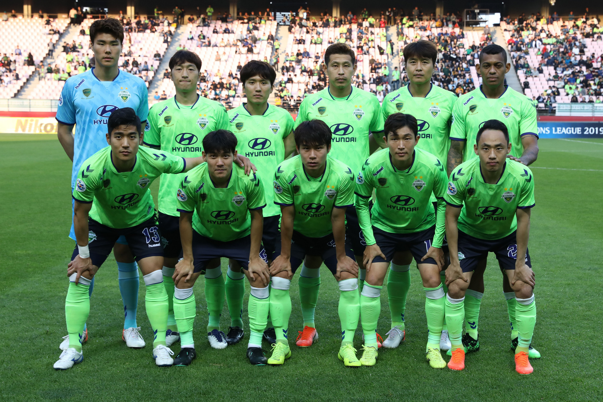 Reigning K-League champions, Jeonbuk Hyundai Motors, will begin their title defence at a later date due to the continuing surge of coronavirus ©Getty Images