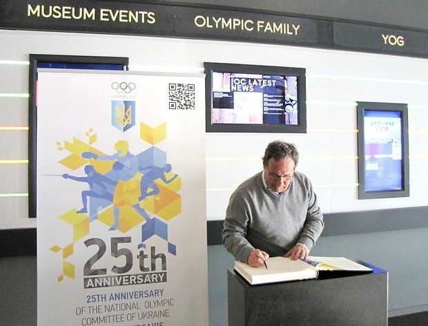 National Olympic Committee of Ukraine to mark 25th anniversary with series of nationwide sporting events