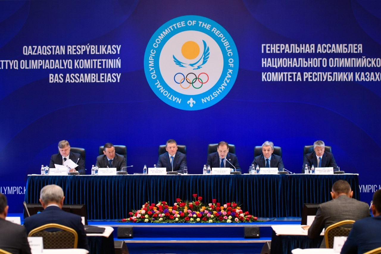Vice-presidents were also re-elected on four-year terms at the General Assembly ©NOC Kazakhstan