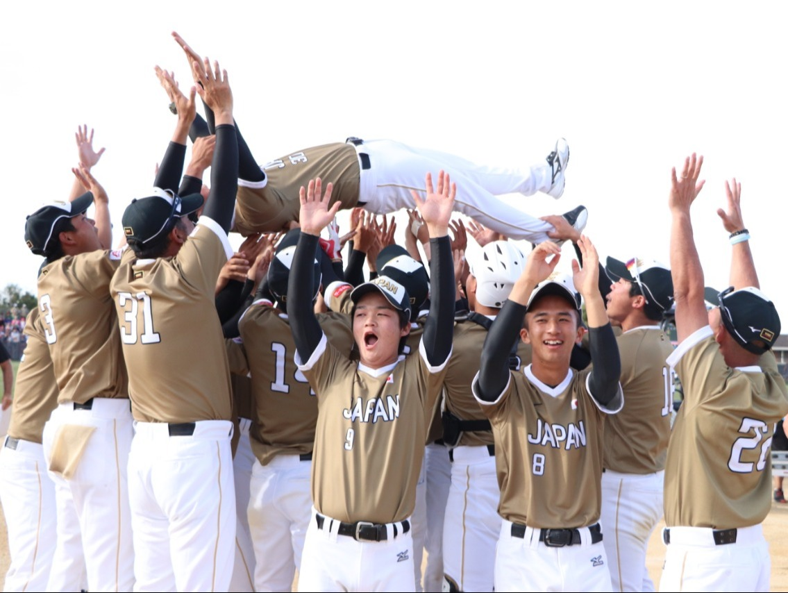 Japan won the title for the third time ©WBSC
