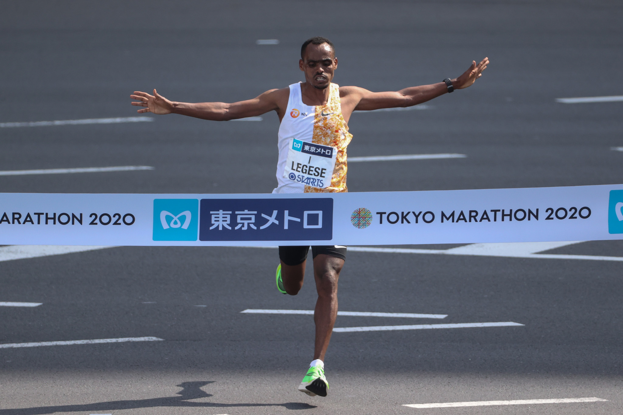 Legese defends men's Tokyo Marathon title at downsized event