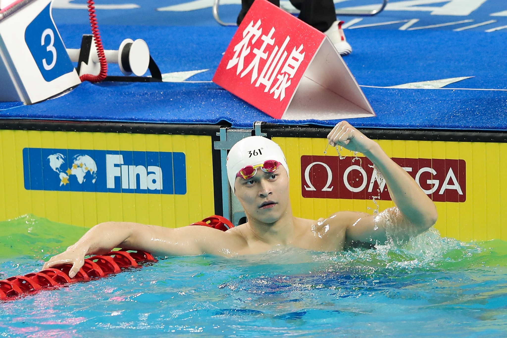 "Sun Yang intends to appeal eight-year ban as lawyer alleges decision based on ""lies"""