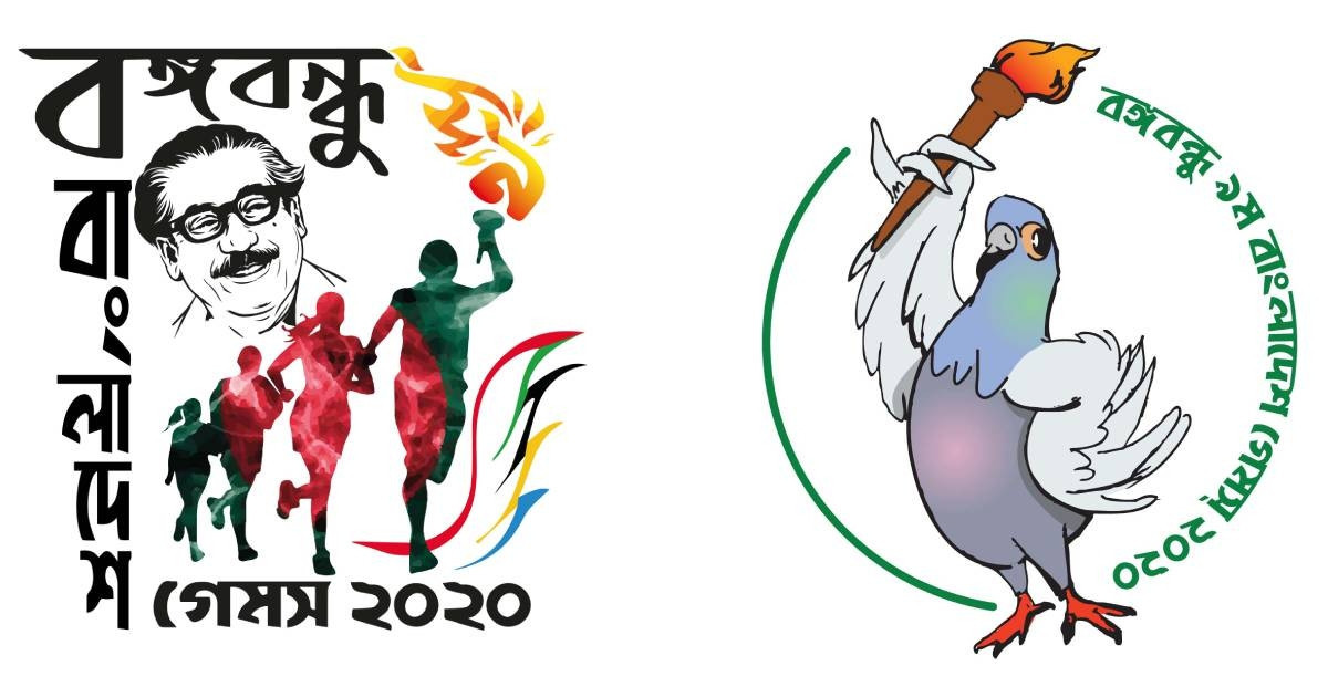 Bangladesh Olympic Association announces more than 10,000 athletes to compete in national Games