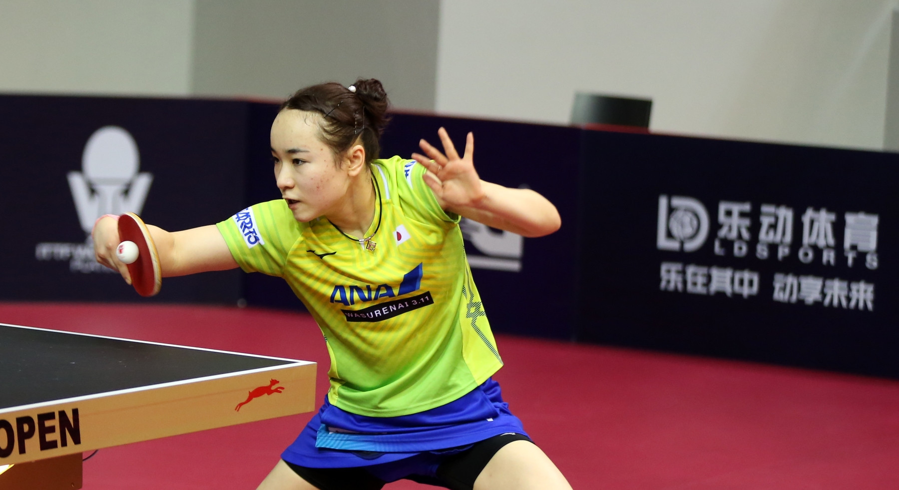 Chen Meng to meet Japan's Ito in ITTF Qatar Open final