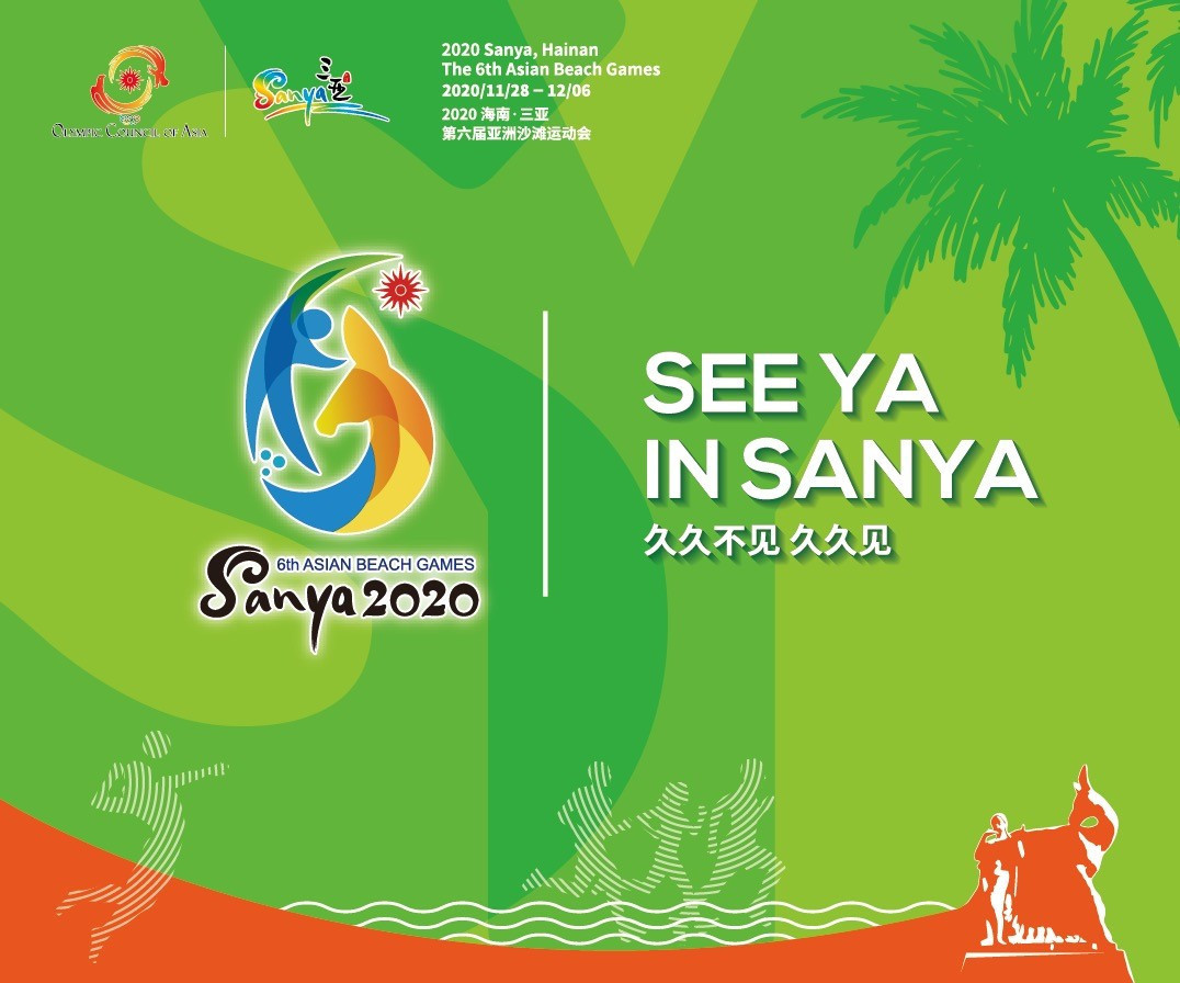 OCA confident Asian Beach Games will be held after Sanya declared free of coronavirus