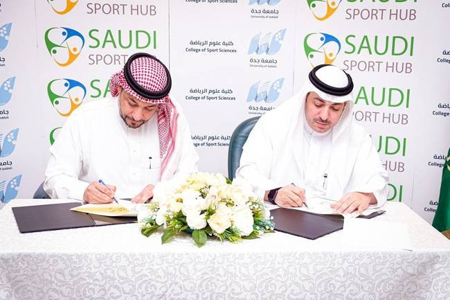 The deal between the University of Jeddah and Saudi Sport Hub will help build a community of business leaders within universities in the country, it is hoped ©University of Jeddah