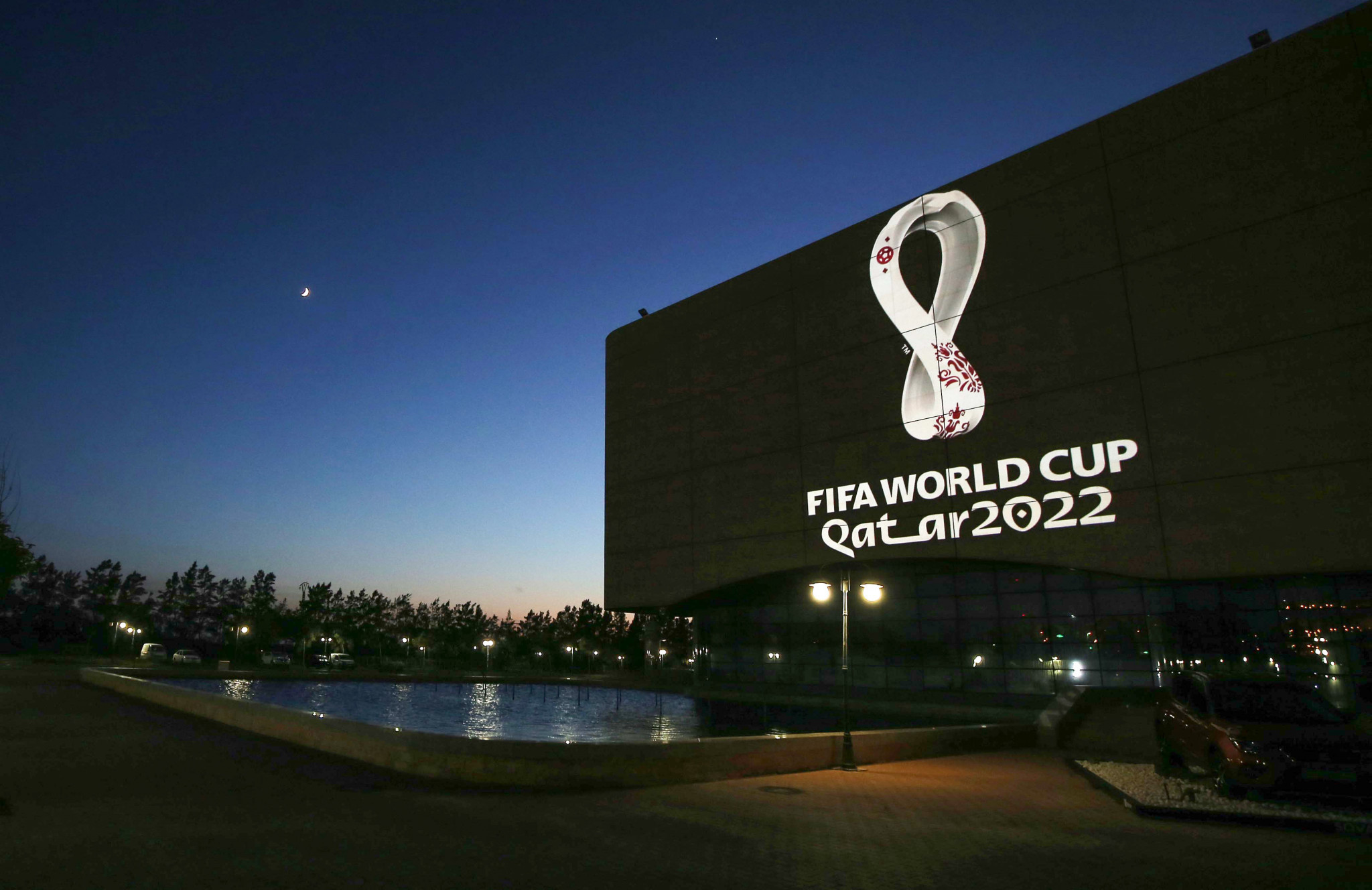 Asian Football Confederation postpone two rounds of FIFA World Cup qualifiers