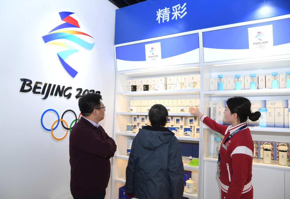 Beijing 2022 had sold CNY500 million worth of merchandise by the end of November ©Xinhua