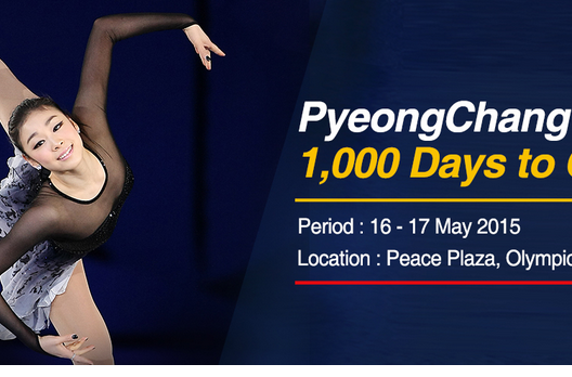 A series of events have been planned to mark 1,000 days to go until Pyeongchang 2018 ©Pyeongchang 2018