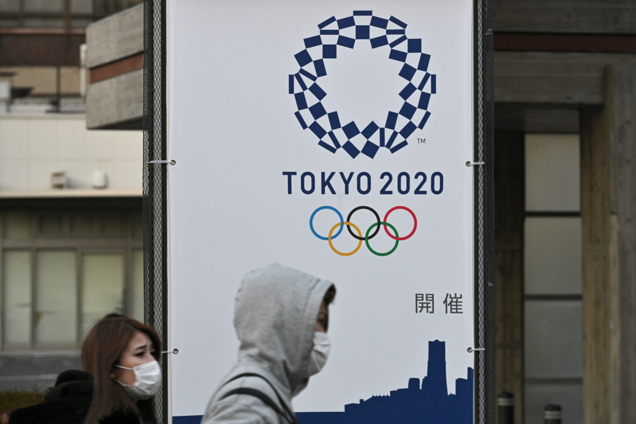 The coronavirus pandemic has wreaked havoc on the qualification process for Tokyo 2020 ©Getty Images