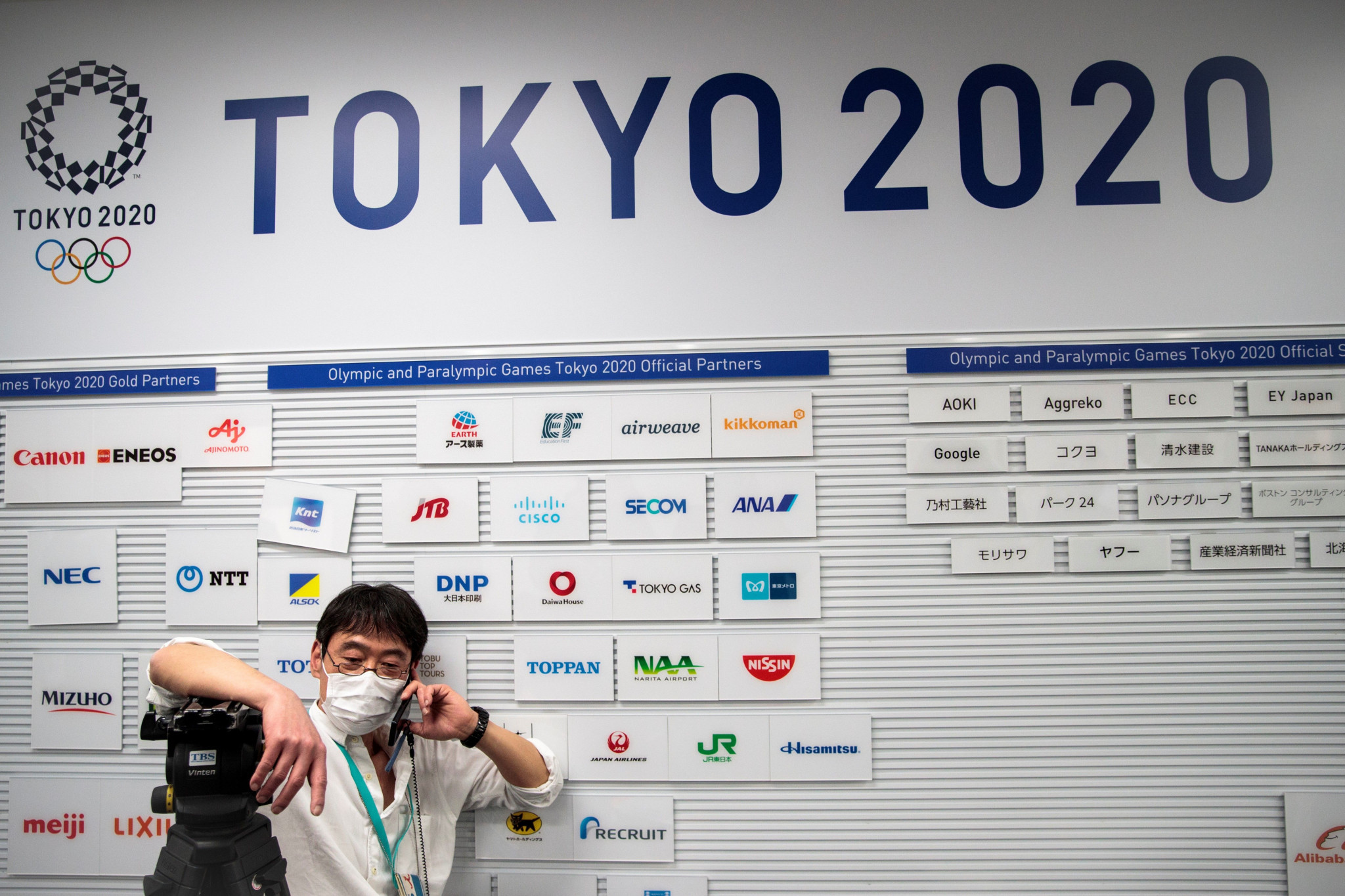 The coronavirus crisis has caused specualtion that the Tokyo 2020 Olympic Games may be postponed or cancelled ©Getty Images