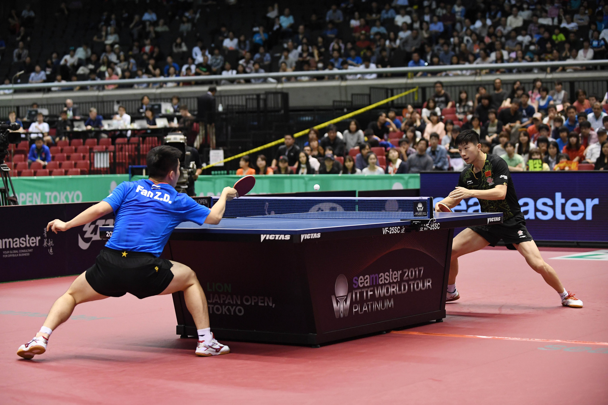 The ITTF World Tour Platinum China Open is set to be rescheduled ©Getty Images