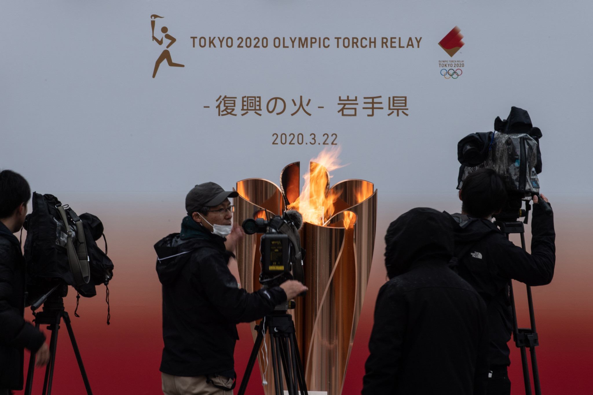 The Olympic Flame is now in Japan ©Getty Images