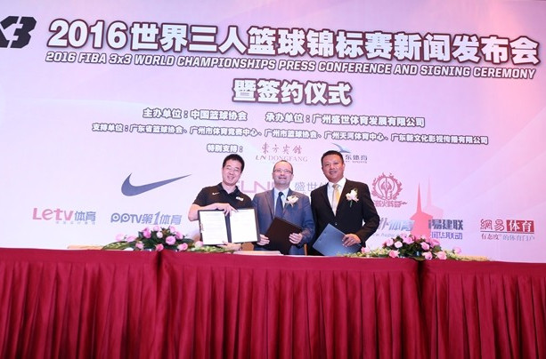 Guangzhou to host 2016 3x3 Basketball World Championships