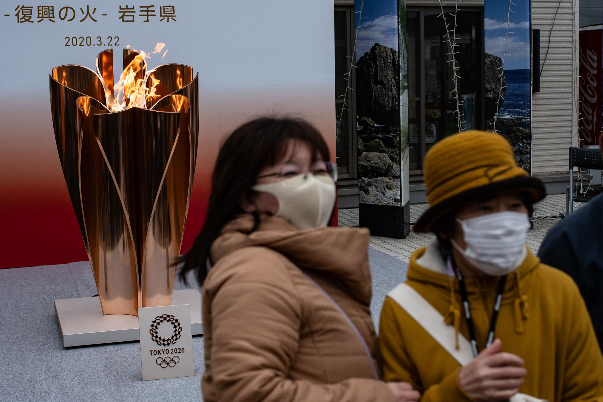 Large crowds viewed the Olympic Flame in Japan this weekend despite coronavirus advice ©Getty Images