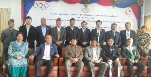 The Nepal Olympic Committee have held a welcome event for new Government ministers ©NOC
