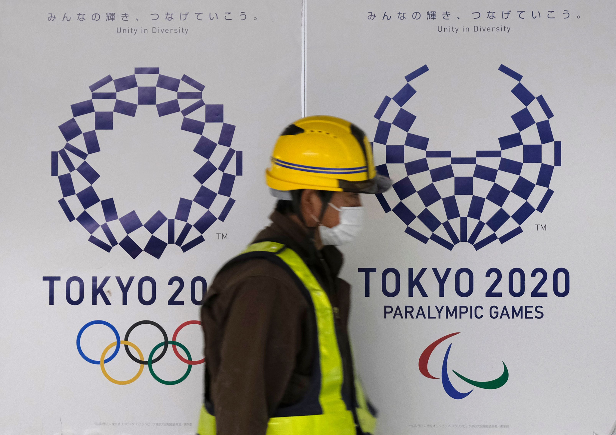 The Tokyo 2020 Paralympic Games have been postponed as a result of the coronavirus pandemic ©Getty Images