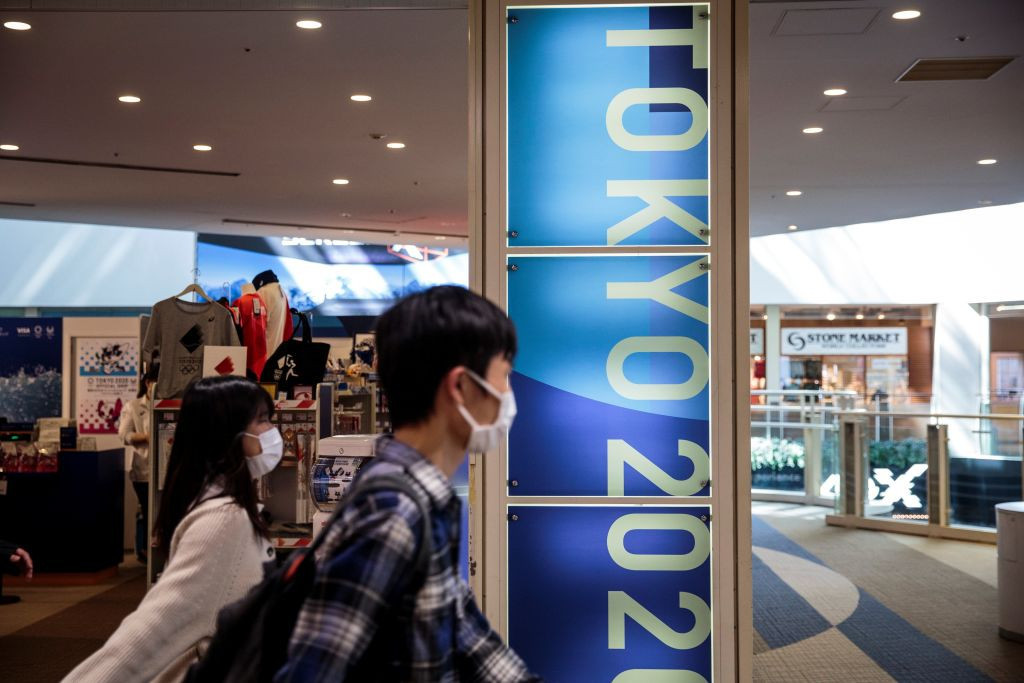Tokyo 2020 has been postponed in response to the coronavirus pandemic ©Getty Images