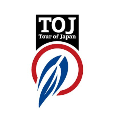 Tour of Japan cancelled due to coronavirus pandemic