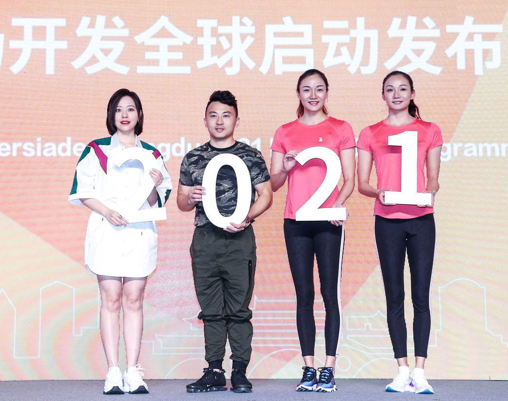 Chengdu 2021 is currently scheduled for between August 16 and 27 next year ©Chengdu 2021