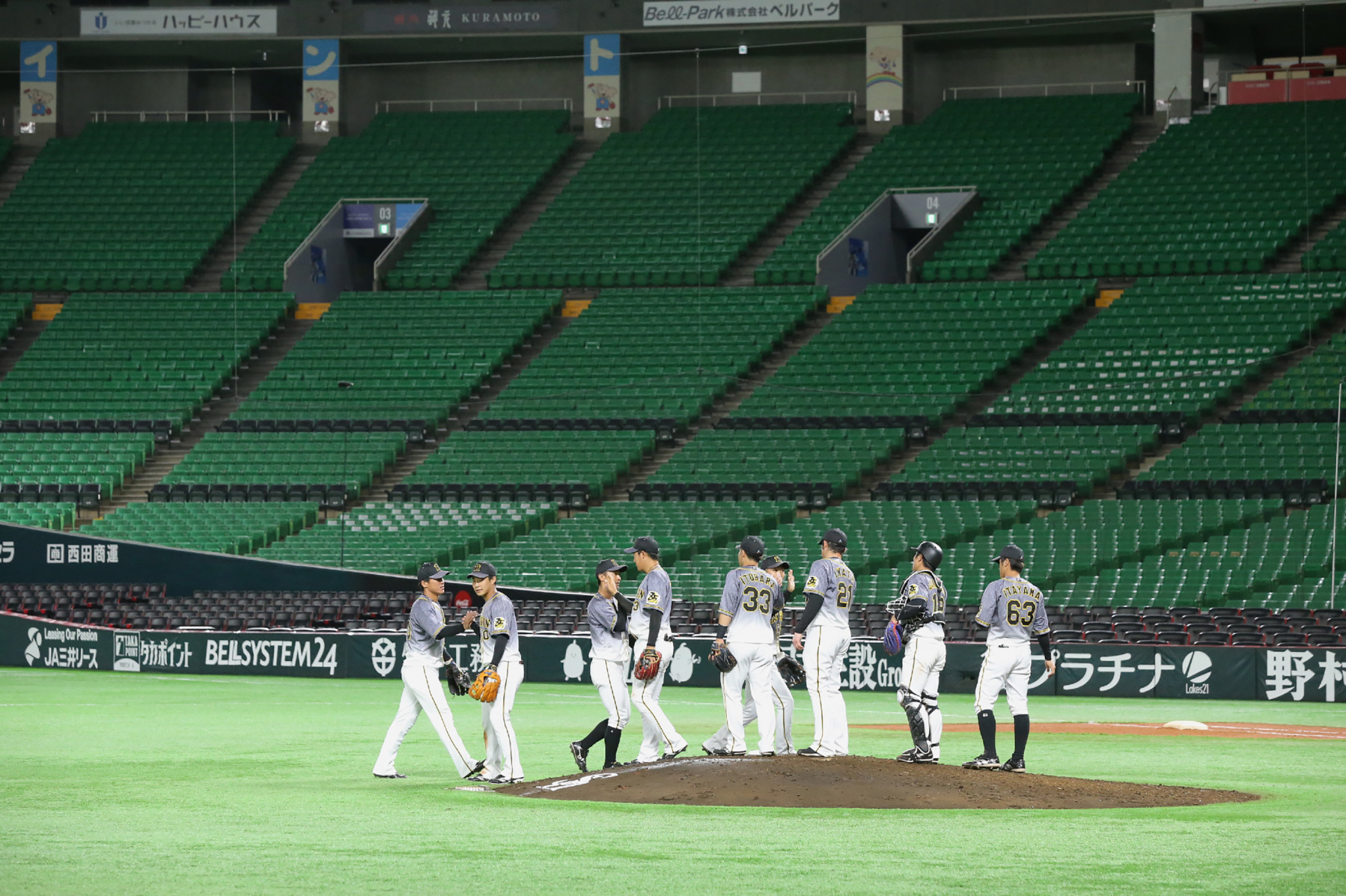 Three Japanese baseball players test positive for coronavirus