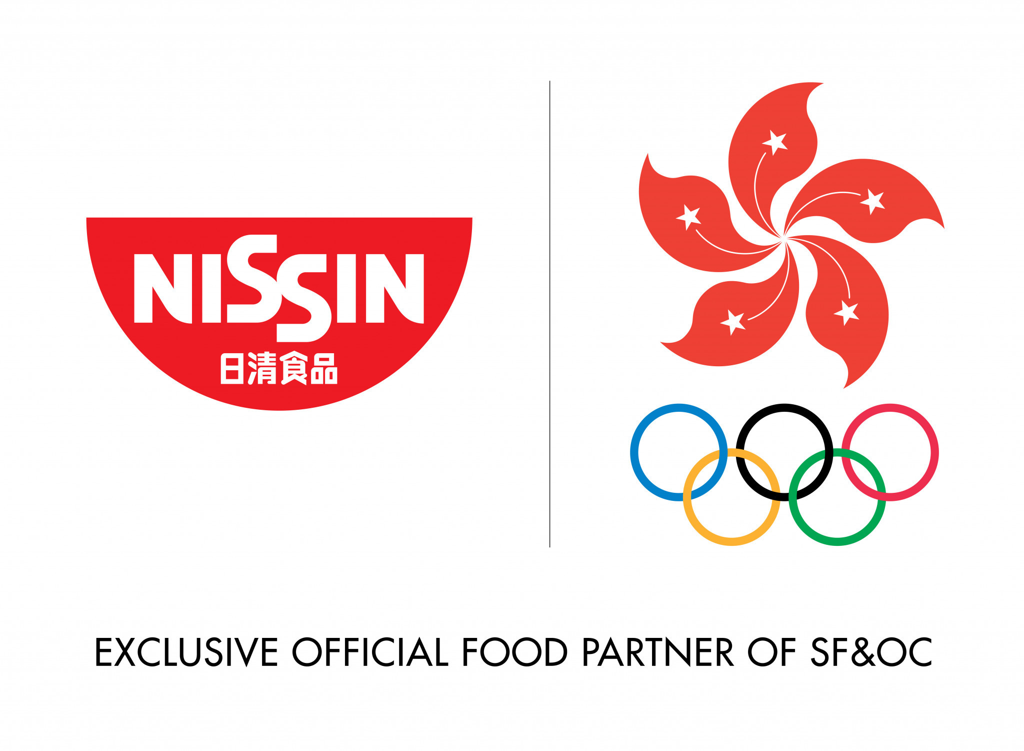Nissin Foods new exclusive food partner of Hong Kong Sports Federation