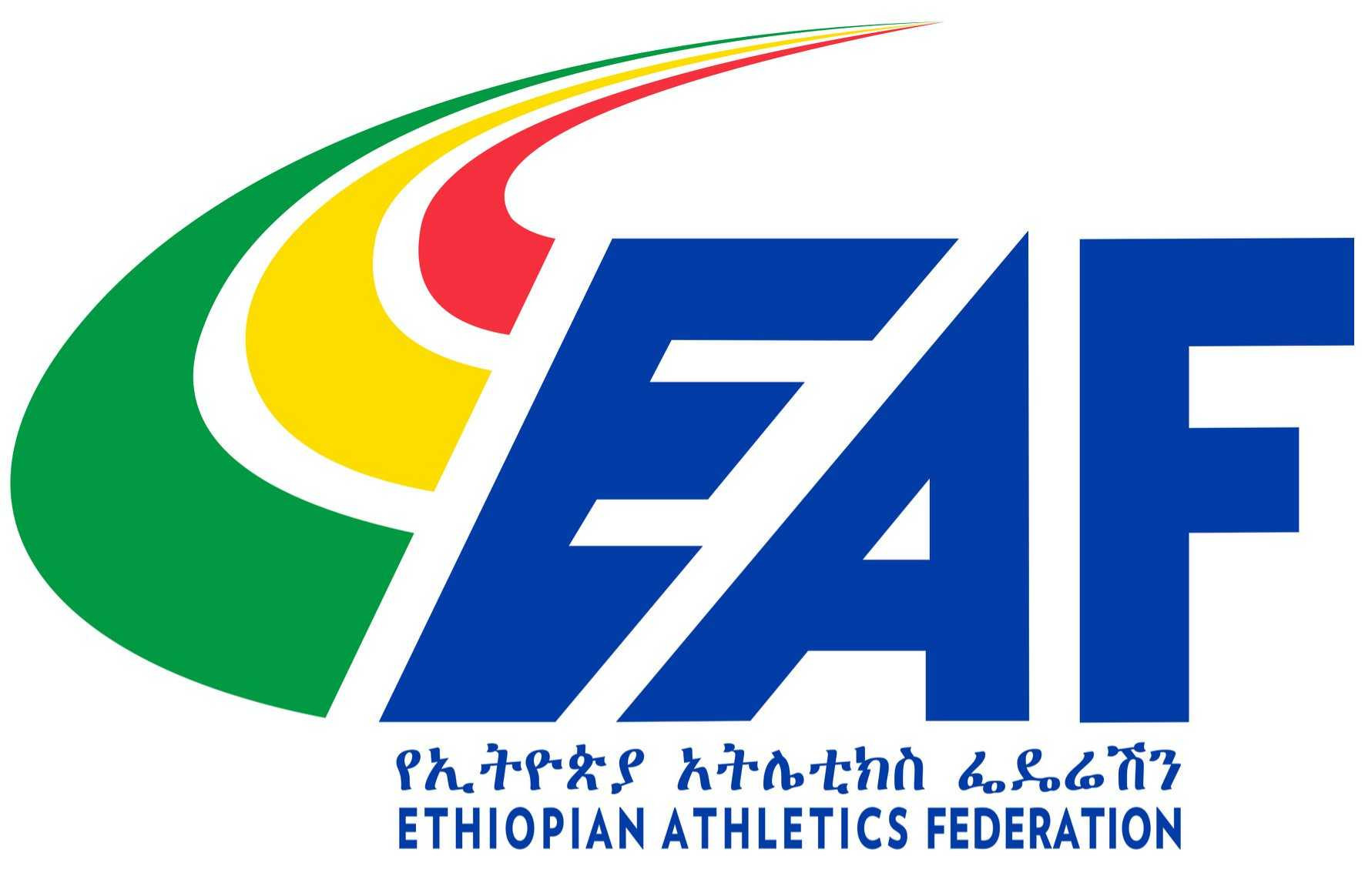 Ethiopian Athletics Federation approves fund to help athletes amid coronavirus pandemic