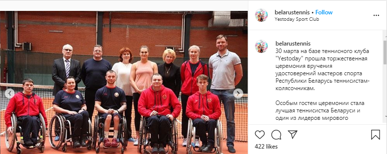 The Belarusian Tennis Federation shared pictures of the event on Instagram ©belarustennis/Instagram