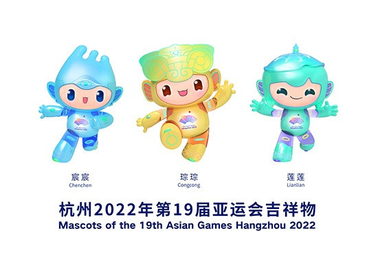 Sporty robots unveiled as mascots for 2022 Asian Games