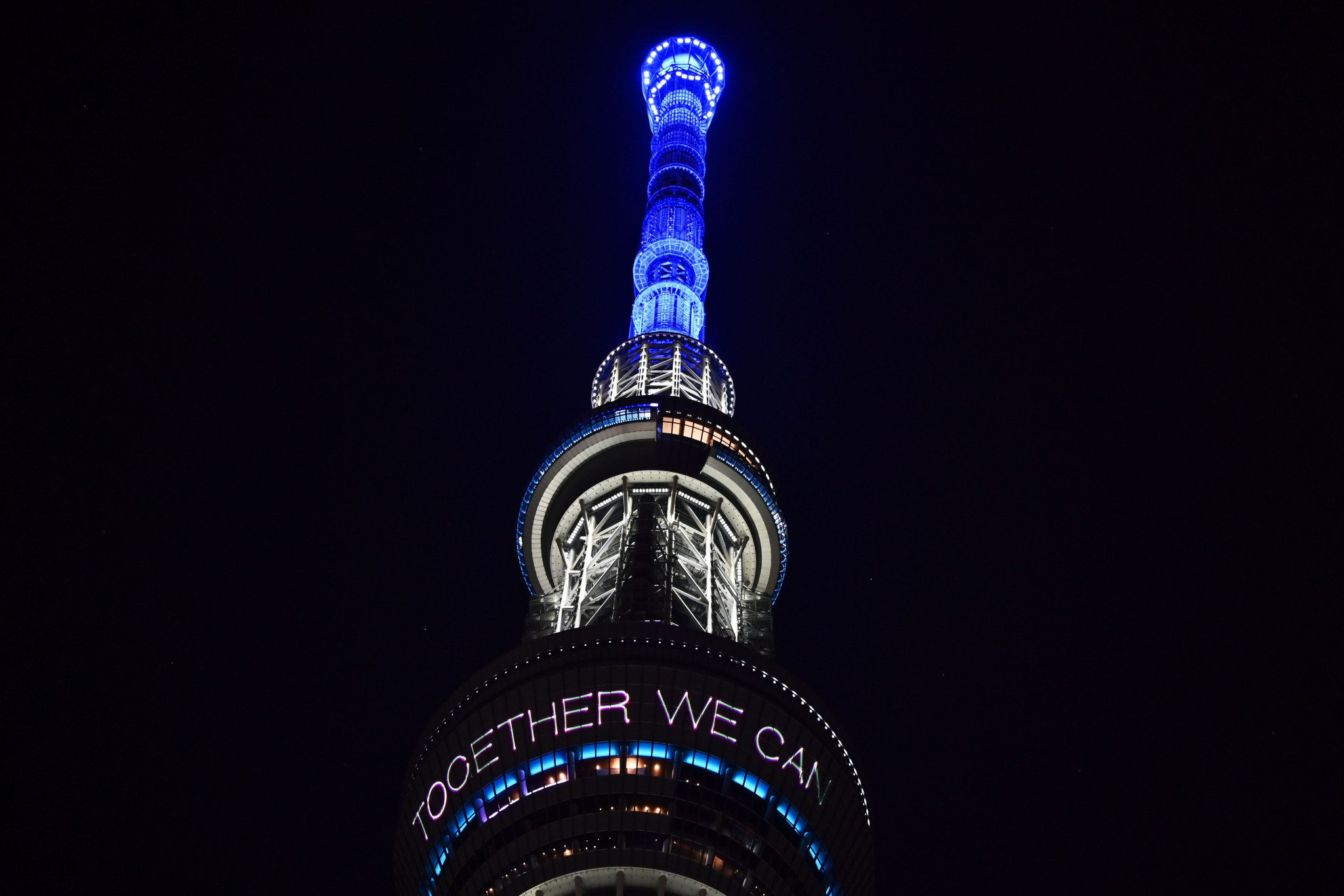 The Tokyo Skytree has been lit up with a message of support amid the pandemic ©Getty Images