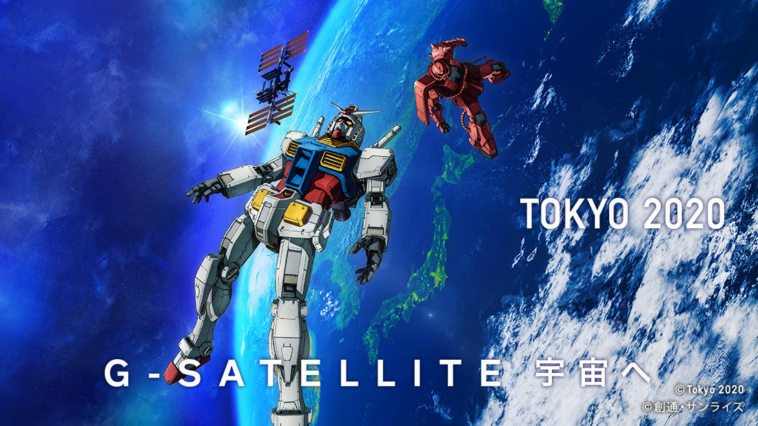 A satellite sent models of Mobile Suit Gundam anime characters into space earlier this month in celebration of the Tokyo 2020 Olympic Games ©Tokyo 2020 One Team