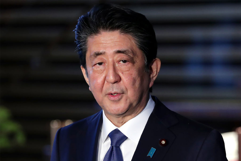 Shinzō Abe is set to declare a state of emergency in Japan in response to COVID-19 ©Getty Images