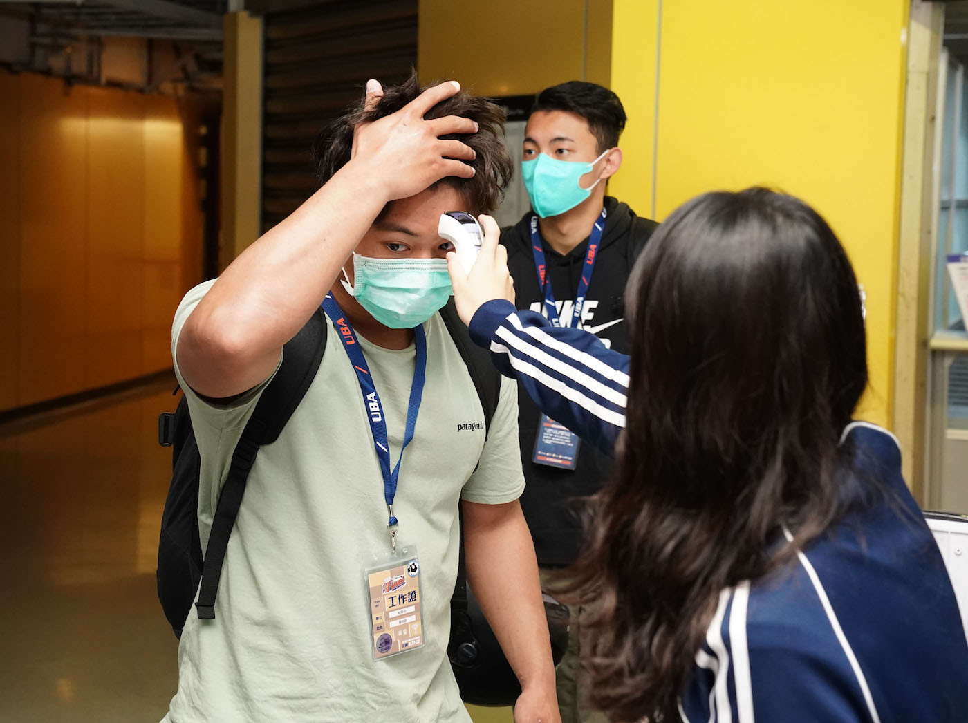 Chinese Taipei University Sports Federation continue with events during COVID-19 pandemic
