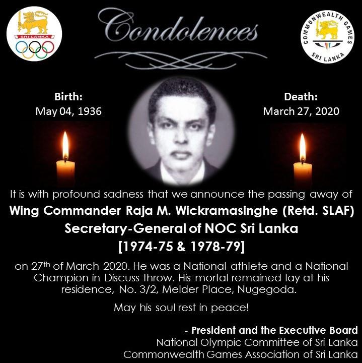 Former Sri Lanka NOC secretary general dies