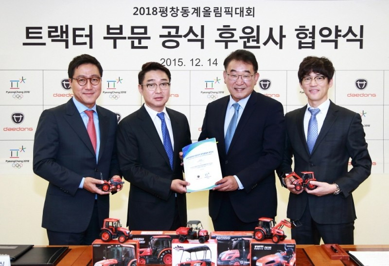 Pyeongchang 2018 sign up tractor supplier