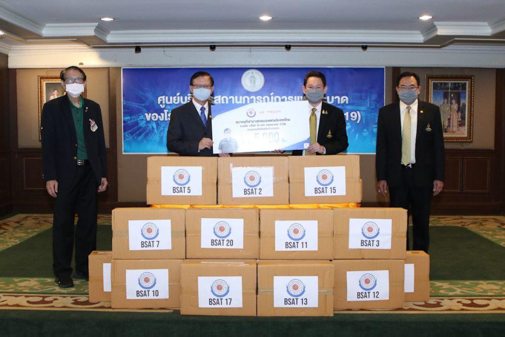 Basketball Sport Association of Thailand distribute more than four million coronavirus masks