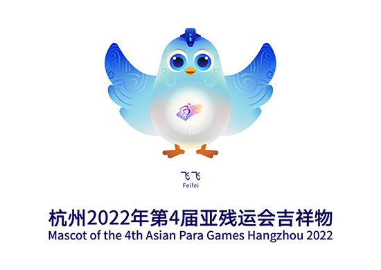 Fei Fei the bird revealed as mascot of Hangzhou 2022 Asian Para Games
