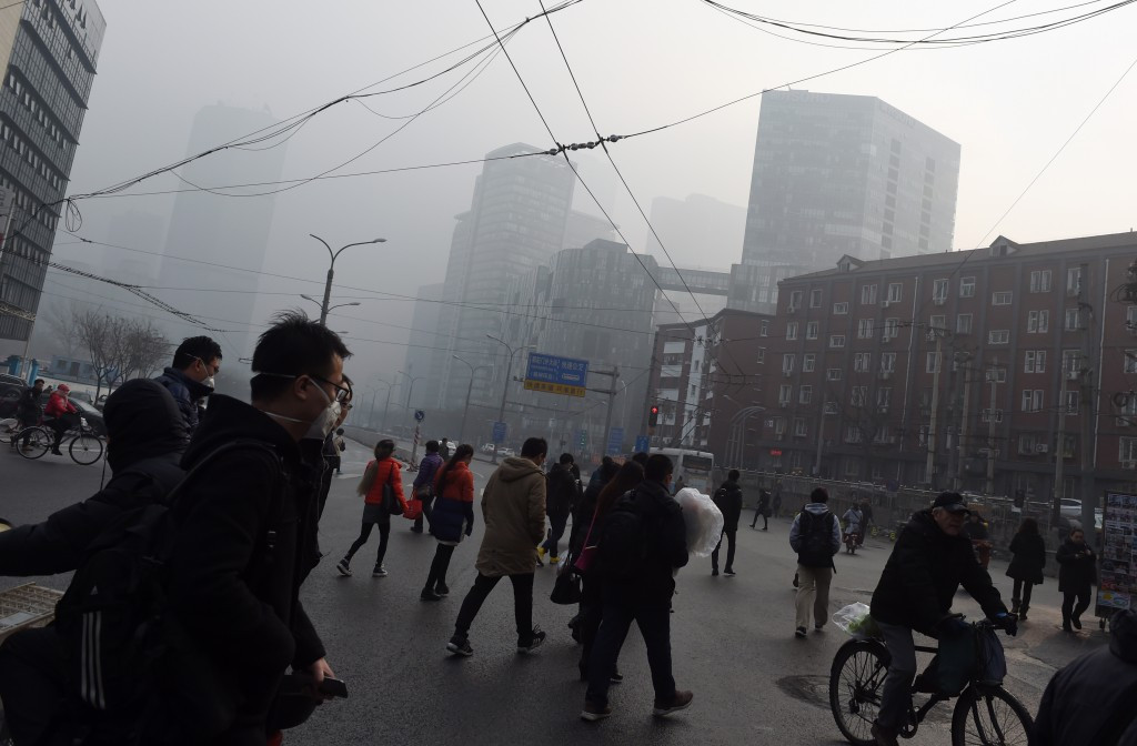 Beijing and other parts of China have suffered from terrible pollution levels in recent days ©Getty Images