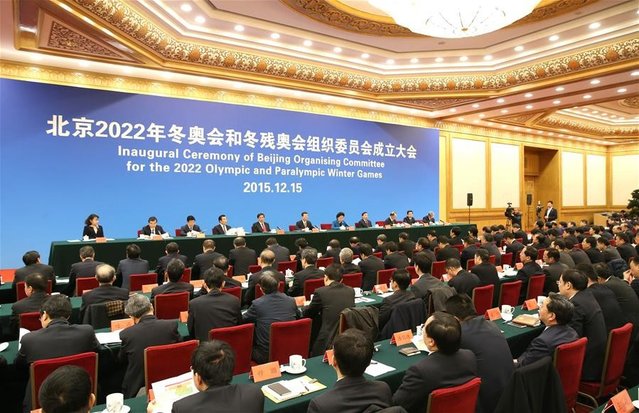 Beijing 2022 unveiled its Organising Committee at a special ceremony in the Great Hall ©COC