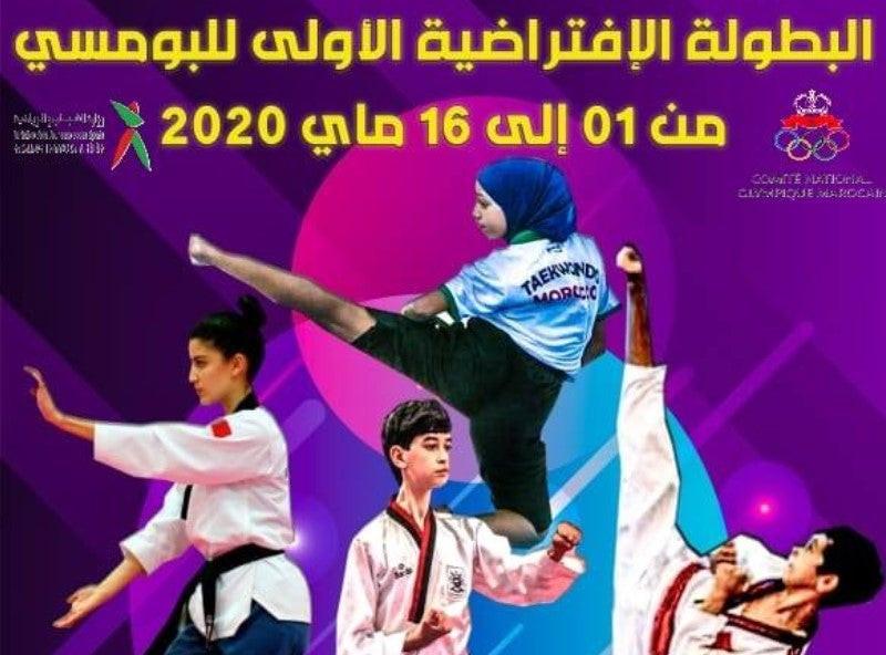 Moroccan Taekwondo Federation holding virtual national Championship due to coronavirus