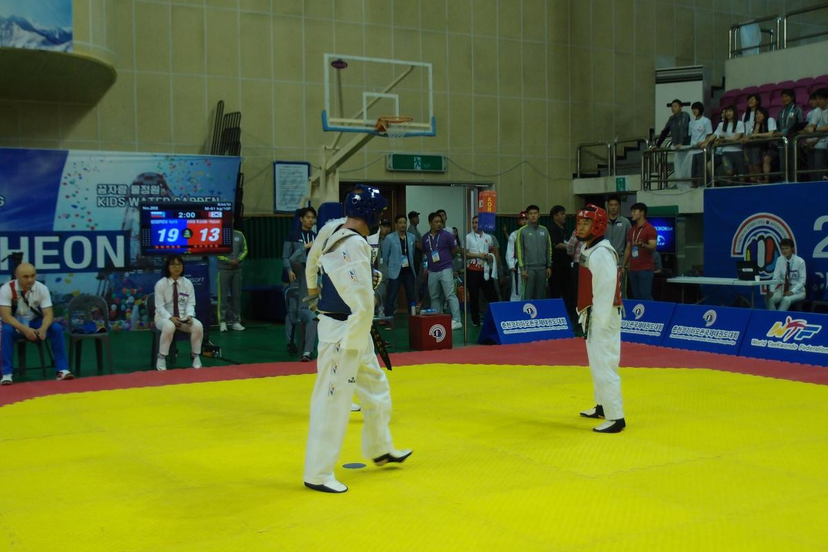 "Taekwondo fighter Kook battles ""uncertainties"" on road to Paralympic dream"
